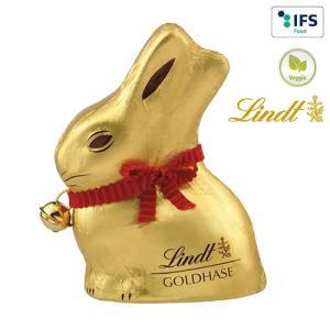Lapin de Pâques «Lindt & Sprüngli» - produit seul