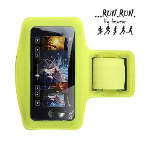 Brassard de sport pour smartphone RUN RUN