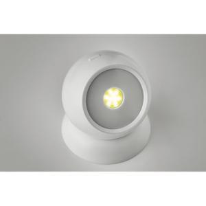 Lampe COB 360°